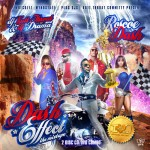 New Mixtape from Roscoe Dash: #DashEffect