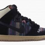 "New Fashion Alert: Nike Dunk Premium SB ""Hack Sack"""