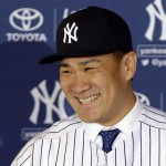 Sports Alert: Rookie Phenom Tanaka Pitches Shutout